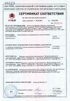 sertificat_btpa